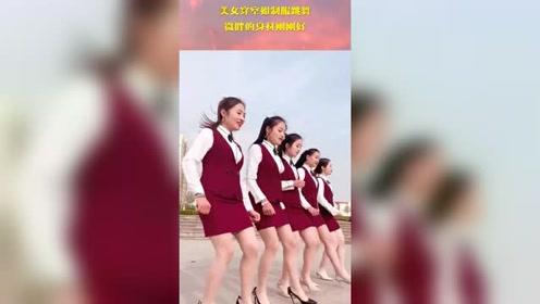 美女穿空姐制服跳舞,微胖的身材刚刚好