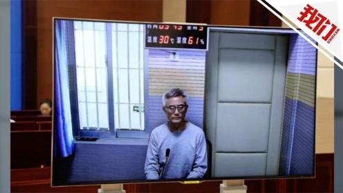 中国书法家协会原副主席赵长青受审 被控受贿2486万