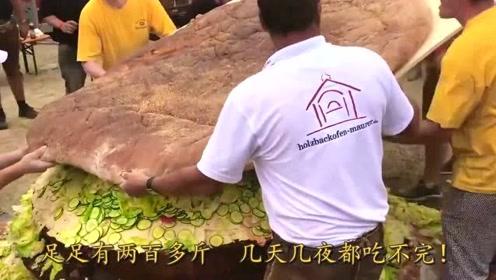 世界最大牛肉汉堡,说有200多斤重一点也不夸张,几天几夜都吃不完!