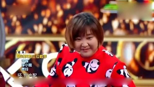 杨迪被问最讨厌歌手,贾玲宋茜无辜躺枪