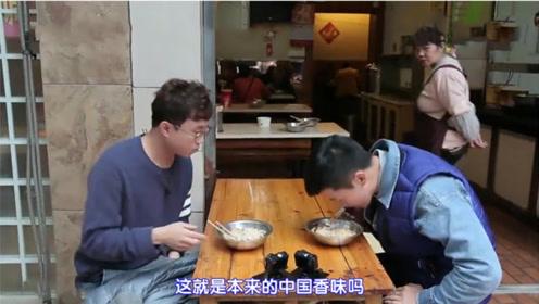 韩国人吃中国米粉合集,闻桂林米粉一脸嫌弃,吃一口后头都不抬了