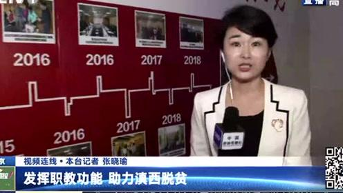 北交院接受教育电视台采访最新版