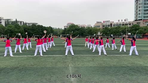 2020视频比赛C106