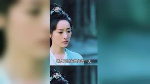 司凤和璇玑最后能走在一起,一半得有腾蛇得功劳
