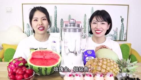 「果*&果汁」粉色少女心系列之95特调,美食测评