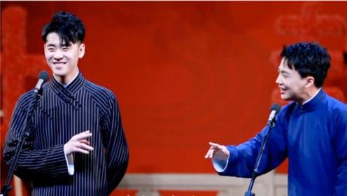 """张云雷郭麒麟视频混剪,上演一出""""大小姐""""与""""大少爷""""的故事"""