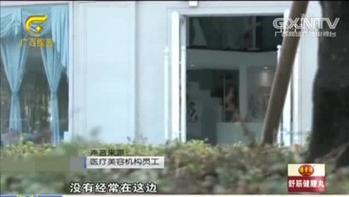 富家女将豪车停路边,用物体遮挡车窗在车内自娱自乐,视频遭曝光