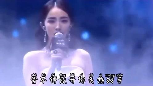 杨幂.刘恺威合唱一首情感音乐 舍不得放开你 可是这感情无法回头!