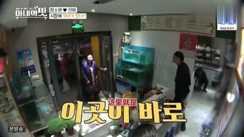 """韩国节目:让韩国人看得""""目瞪呆住""""的中国特色,中国果然是与众不同!"""