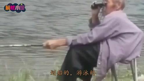 爆笑:大爷钓的不是鱼,是赤裸裸的寂寞啊