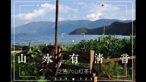 #摄影#茶生活 今天终于用铃木长吉的音乐做了一个小视频,爱红茶泡给你看。
