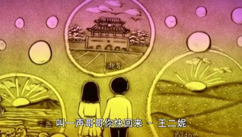 真心推荐,王二妮民谣《叫一声哥哥你快回来》唱的真亮,就是这味
