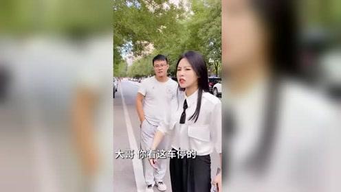 祝晓晗以为在停车场遇到好心人,谁知他才是罪