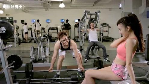 搞笑盘点影视'健身'系列,大鹏举杠铃,看见美女来了,动作太搞笑!
