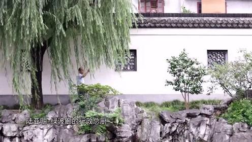 """上海豫园四百年老店""""绿波廊""""古人传统的味道"""