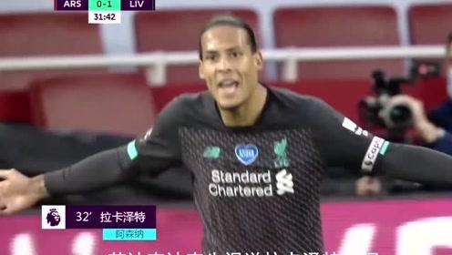 """英超:利物浦大战阿森纳,双方球员纷纷上演""""梦游""""绝技,各送对方一粒进球"""