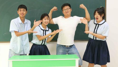 体育老师1:多后不见的体育老师终于来了,师生的对话太搞笑了