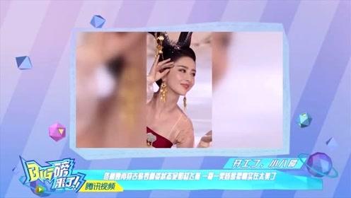佟丽娅古装秀舞姿,刘亦菲写真,刘宪华彭昱畅