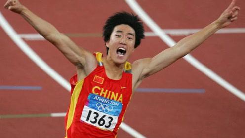 """中国体育""""璀璨时刻""""-2004年雅典奥运会男子110米栏,刘翔夺冠!"""