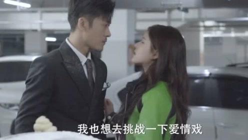 《我喜欢你》花絮:林雨申眼中的路晋是这个样子的!