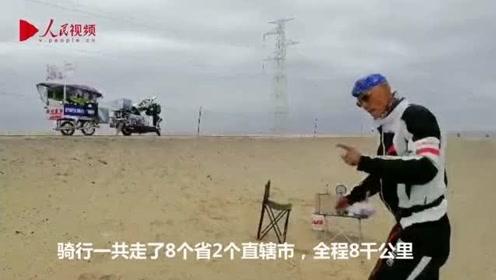 70岁大爷带狗狗骑电动车游全国,已走了8千公里,梦想要周游世界