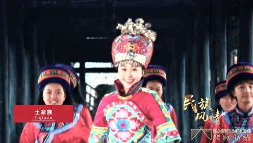 《邀约全世界 玩转大湘西》湖南省旅游宣传片2020(5分钟版)