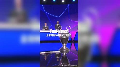C罗梅西欧冠小组赛首次相遇