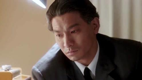 华仔一直用着真感情,郭富城却说这只是一场演戏,太打击人了