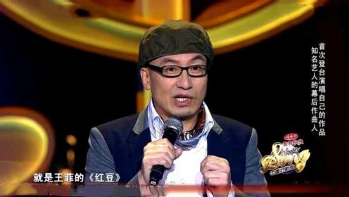 """一众导师""""有眼不识泰山"""",得知大叔是《红豆》作曲后,蔡健雅非常难堪"""