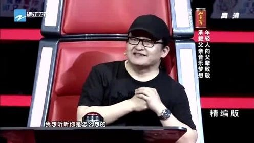 中国好声音:平安承载父亲音乐梦想,唱歌向父辈致敬,我心摇滚是不一般!