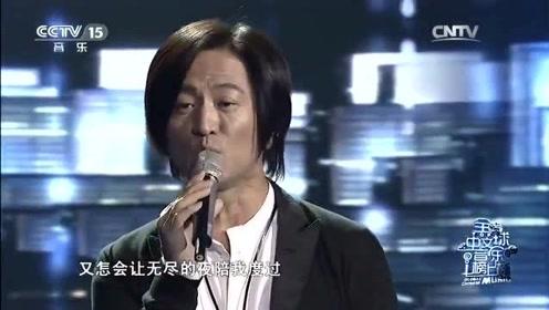 张洪亮一首《你知道我在等你吗》,莫名我就喜欢你,深深地爱上你
