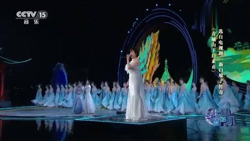 """新白娘子传奇""""白素贞""""重登舞台,不老女神太美了,一起欣赏"""