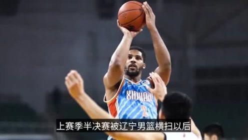 CBA重磅转会正式完成!超级外援离开新疆男篮,加盟土豪球队了!