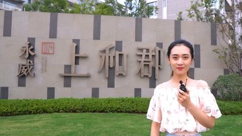 这个项目的交付,再次打破郑州地产行业天花板!