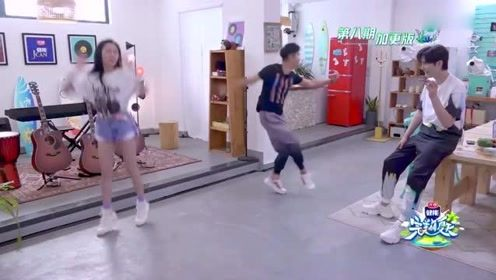 《完美的夏天》吴宣仪跳的骏马舞你打几分?