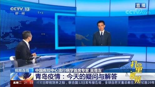 黄金周期间400多万人赴青岛旅游,都需要核酸检测吗?