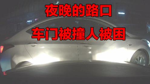 事故警世钟742期:看交通事故视频,提高驾驶技巧,减少车祸