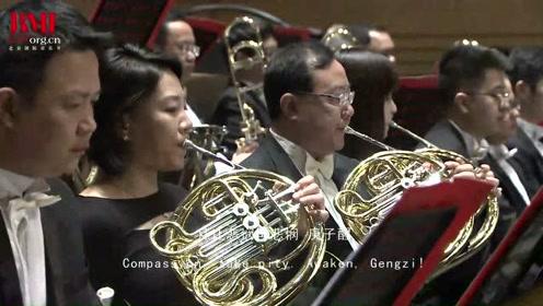第二十三届北京国际音乐节开幕音乐会