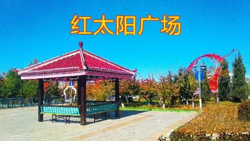 游览吉林延边红太阳广场:美极了!