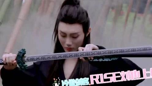 王嘉尔抓娃娃气到不知所措,刘也冷傲剑客造型,熊梓淇乔欣太欢乐了!