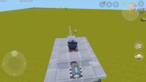 迷你世界新式移动坦克教程,好厉害的样子!