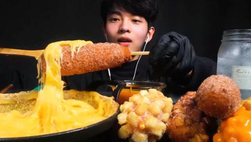 美食二倍速:小哥哥吃芝士锅,炸热狗,炸面包肠,蘸芝士酱,太好吃了