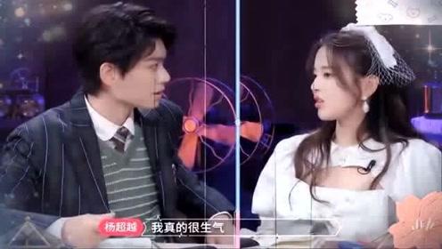 杨超越和丁禹兮开启斗嘴模式,俩人也太可爱了