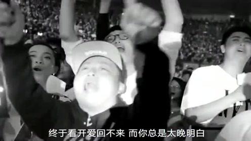 蔡依林演唱会与吴青峰合唱经典歌曲《倒带》,熟悉旋律引人泪目