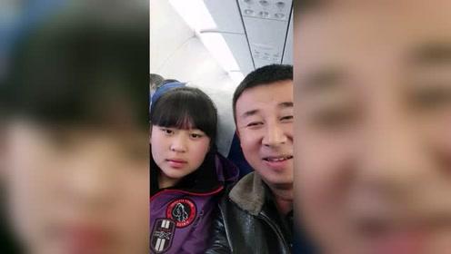 游江南旅游结束回家飞机上掠影