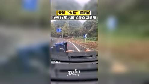 #热点速看#网友爆料:视频车过弯道,一辆三轮车直接摔到面前!对方家属看到视频后称:摔倒是被车主吓得…