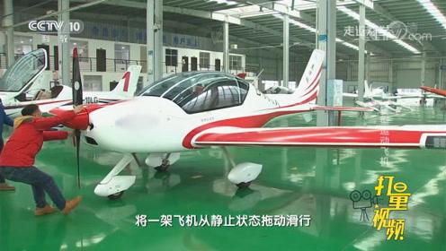 想生产销售一款飞机,需要办两个证件,都是什么证呢?