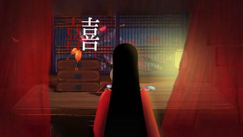 【动漫混剪】囍丨门上贴囍 身着红衣 心里有你