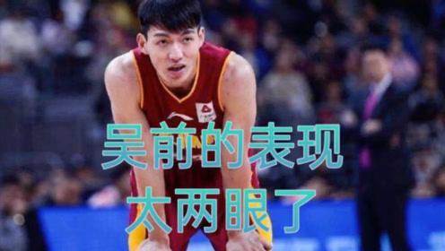 CBA新赛季开打,吴前表现依然亮眼,堪称本土第一得分后卫!