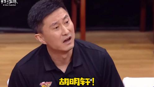 杜锋指导vs胡明轩&曾繁日原声合集,你们以为打得好就不挨骂了么!